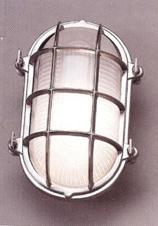 CCL1101 Nautical Wall Oval Caged Mariner Light